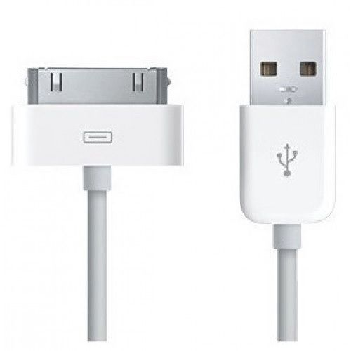 Apple IPHONE 4 & 4S charger Price in Chennai, Tambaram