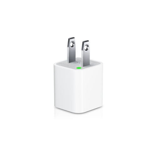 Apple USB Power Adapter (MB707ZM/B) Price in Chennai, Tambaram