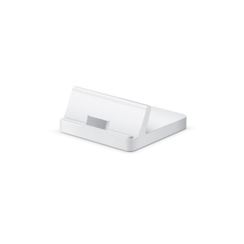 Apple iPad 2 Dock Price in Chennai, Tambaram