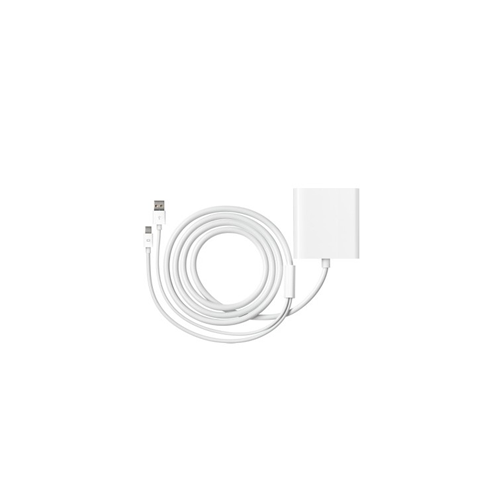 Apple Mini Display Port to Dual-Link DVI Adapter MB571Z/A Price in Chennai, Tambaram